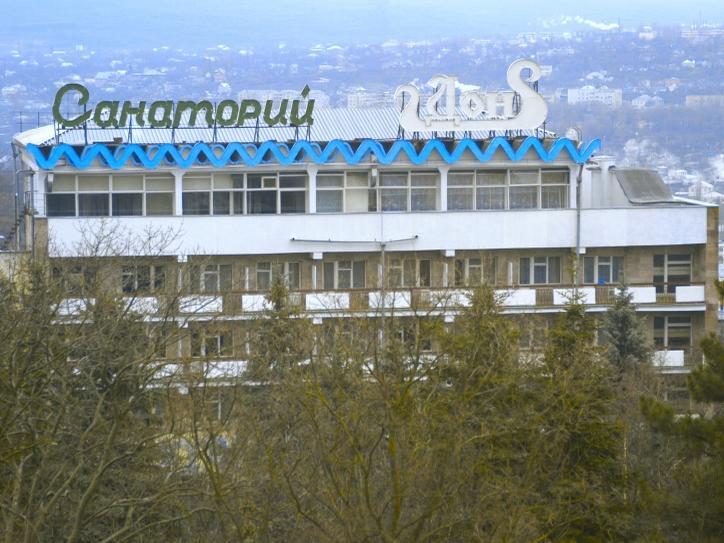 Корпус санатория «Дон». Фото: www.donagrokurort.ru
