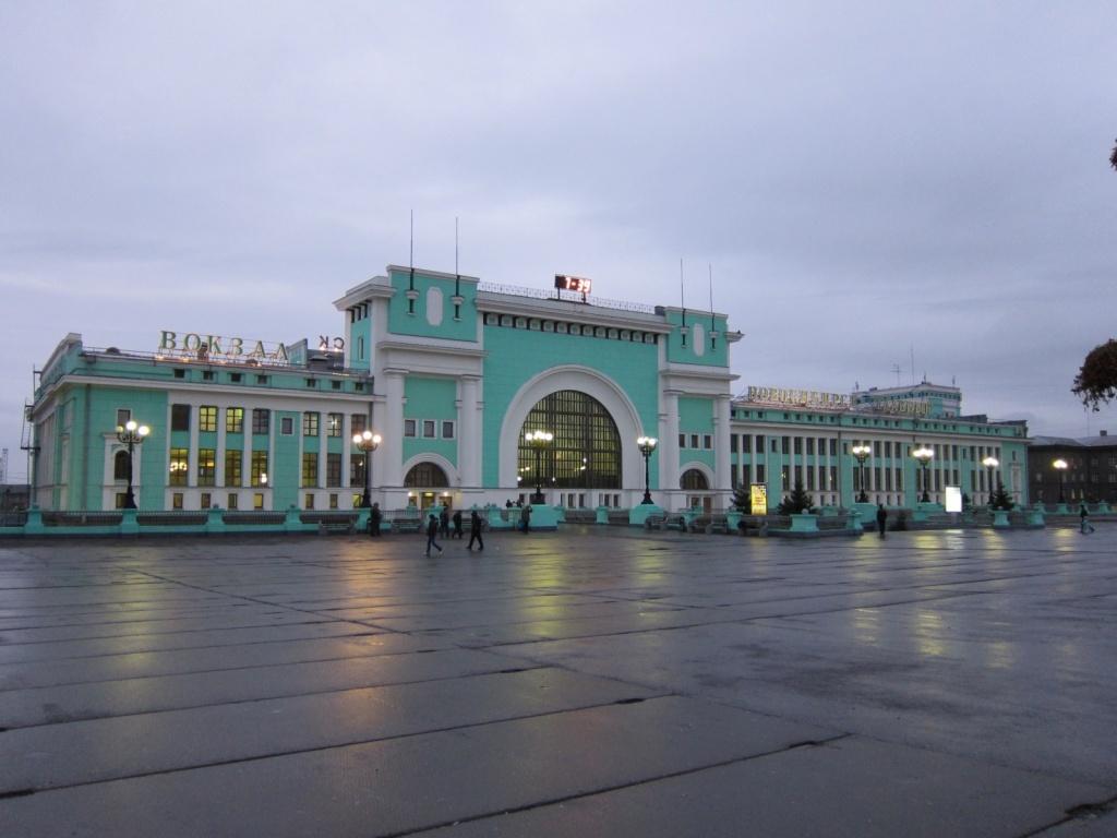 Вокзал «Новосибирск-Главный». Автор: Obakeneko. Фото:  commons.wikimedia.org
