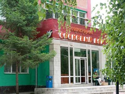 Жилой корпус санатория «Сосновый бор». Фото: ozero-tagarskoe.ru