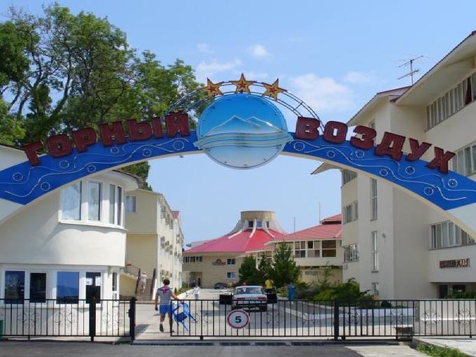 Въезд в  ЛОК «Горный воздух». Фото: www.loo-hotel.ru