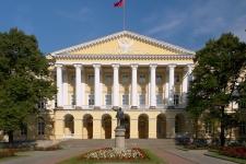 Смольный институт (Администрация Санкт-Петербурга)