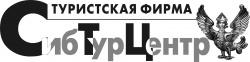 СибТурЦентр