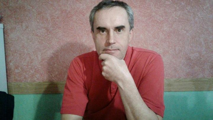 Пропавшего инженера из Перми заметили в Екатеринбурге