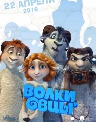 Розыгрыш билетов в кино от 63.ru: итоги