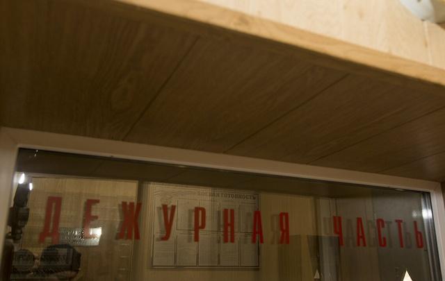 В Ростове на улице Ленина нашли труп
