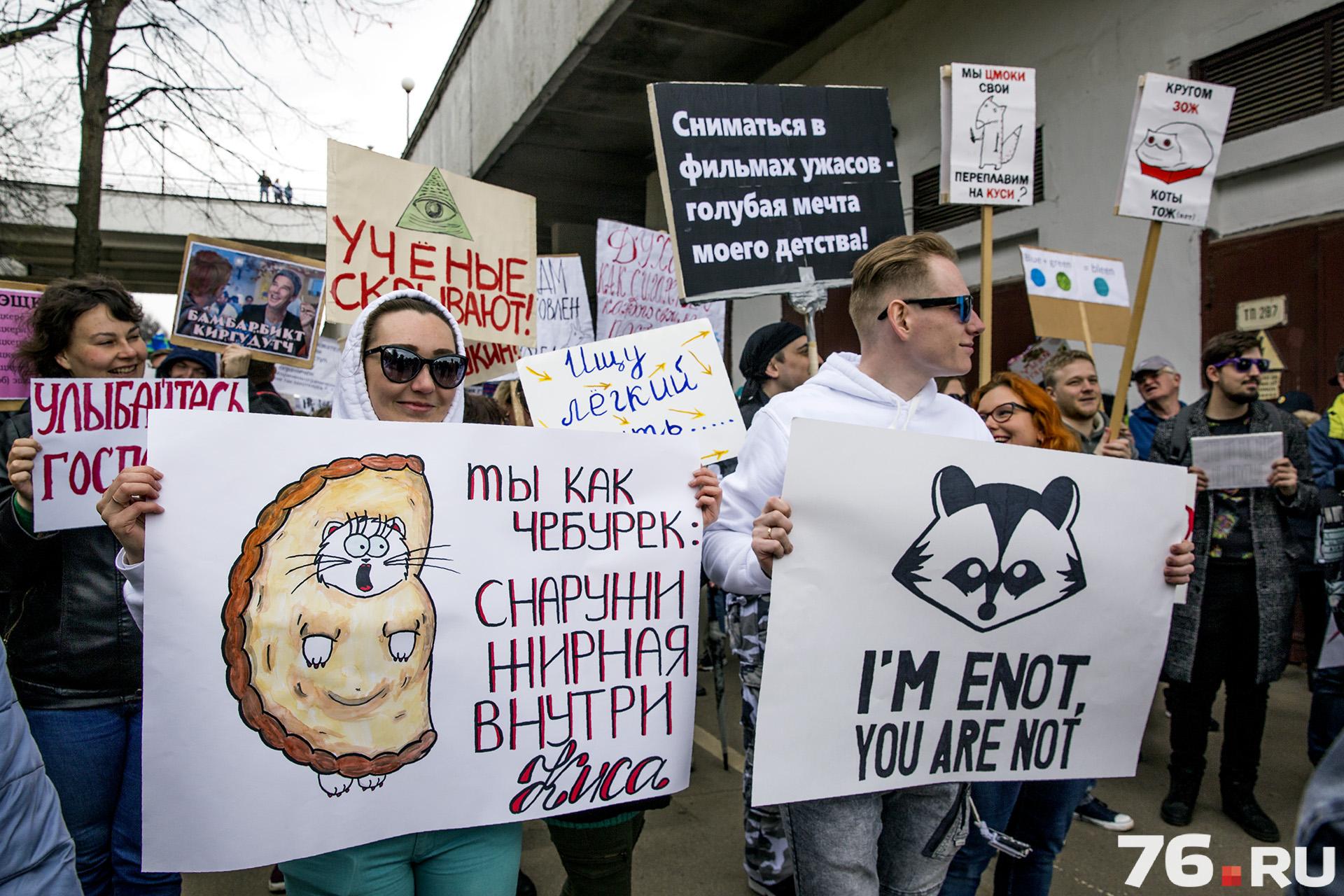 Монстрацию в Ярославле каждый год устраивают 1 мая