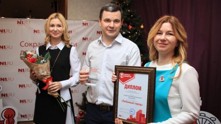 Названы лучшие агентства недвижимости Архангельска и Северодвинска