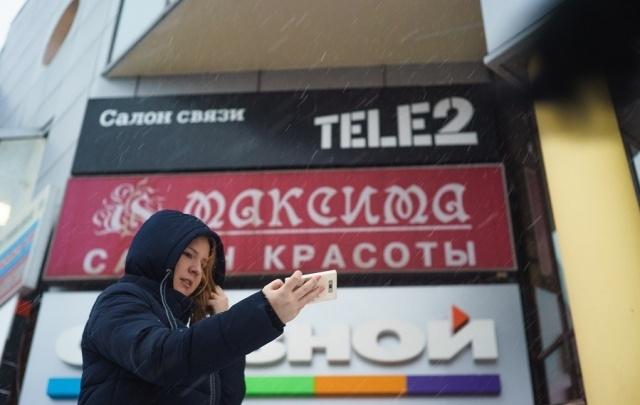 Tele2 провела интерактивный квест для мобильной молодежи