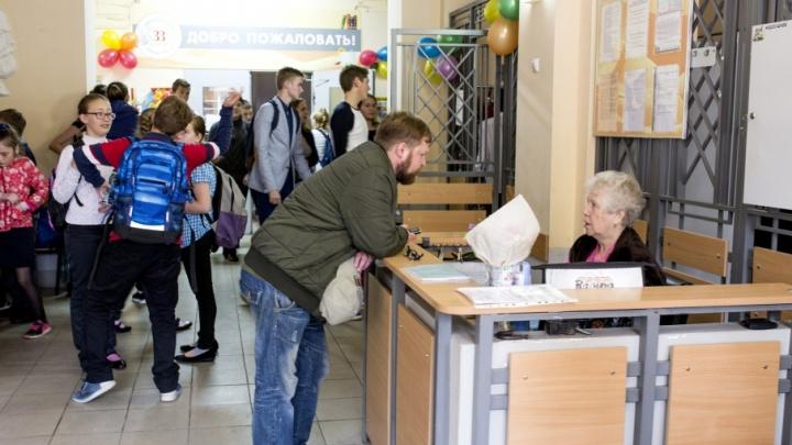 В ярославских школах хотят ввести военизированную охрану