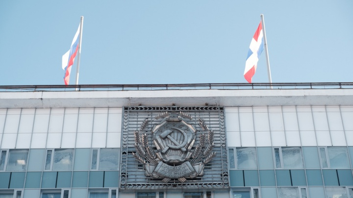 Пермский венчурный фонд «похудел» за три года вдвое