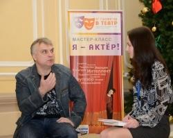 Артисты Ростовского молодежного театра проводят мастер-классы «От гаджетов в театр»