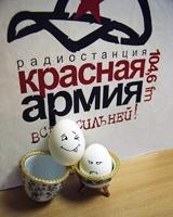 День яйца на «Красной Армии»