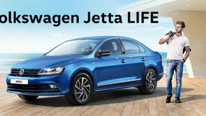 Volkswagen Jetta: в июле покупка стала доступнее в компании «Волга-Раст»
