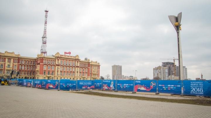 Донские власти ожидают, что на ЧМ-2018 в Ростов приедут 300 тысяч болельщиков
