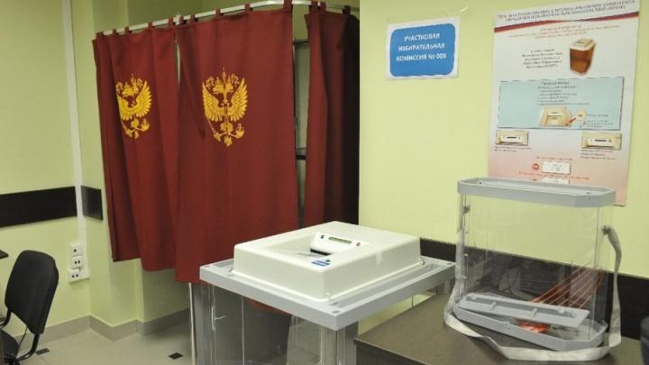 На выборах депутатов в Самарской области победу вновь одержали представители «Единой России»