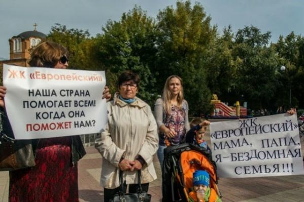 Обманутые дольщики регулярно проводят в Ростове митинги и пикеты
