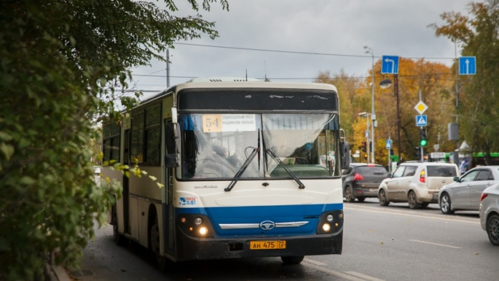 Из-за дорожных работ на Мельникайте в Тюмени временно изменят схему движения автобусов