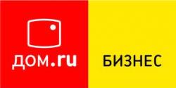 «Дом.ru Бизнес» увеличил количество подключений к облачной АТС на 64%