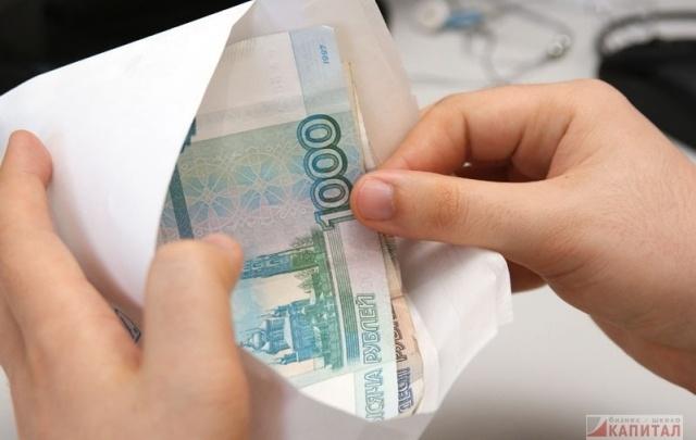 Борьба с зарплатами «в конвертах» началась