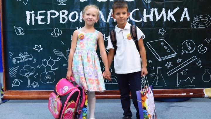 К школе готовы: ЧЦЗ собрал в первый класс рекордное число малышей