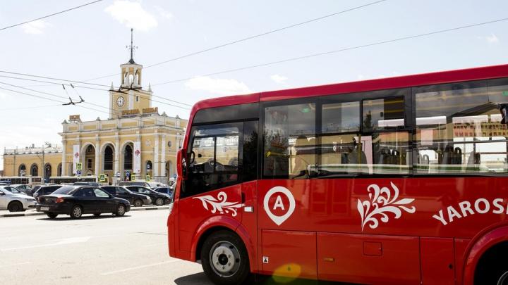 Туристической маршрутке в Ярославле добавили остановок