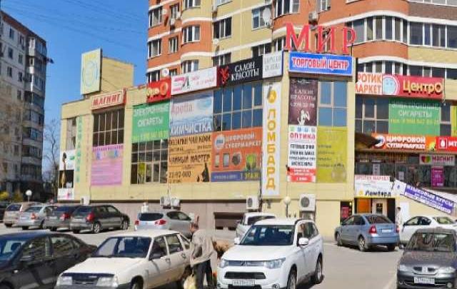 Пожароопасный «Мир»: в Александровке закрыли торговый центр