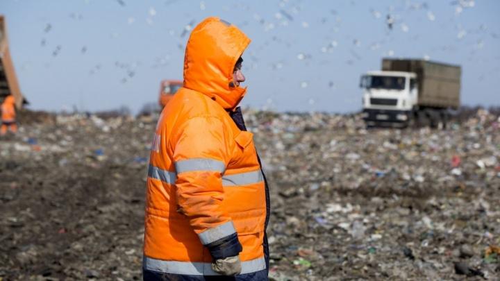 О радиационной обстановке на полигоне «Скоково» будут отчитываться ежедневно