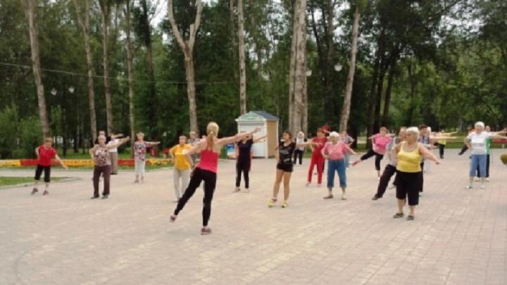 Пермяки смогут заняться суставной гимнастикой в саду имени Миндовского