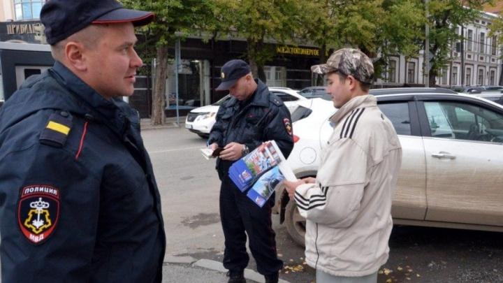 Полиция Прикамья просит жителей сообщать о нарушениях на выборах