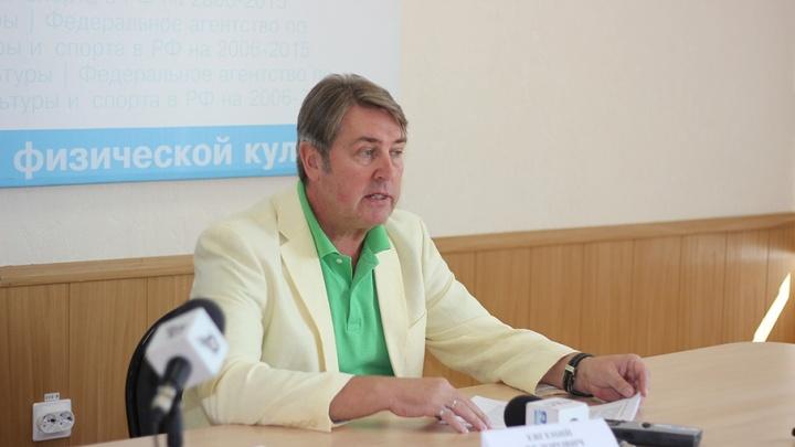 Суд вернул ректора УралГУФК под домашний арест