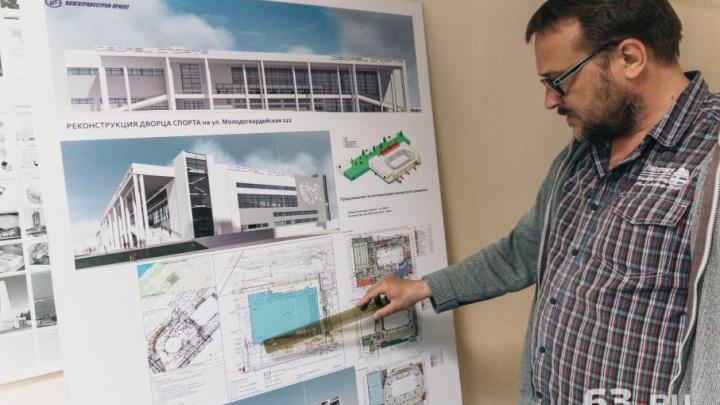 «Путин подписал и отдал Мутко»: когда в Самаре построят новый дворец спорта?