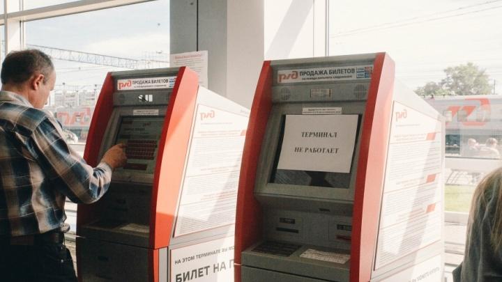 Первого октября тюменцы старше 60 лет смогут оформить билеты в купе со скидкой 50%
