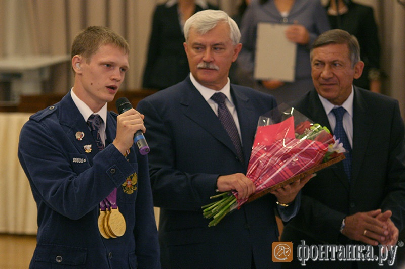 Евгений Швецов и Георгий Полтавченко на церемонии вручения наград петербургским участникам Олимпиады в Лондоне, сентябрь 2012 г.