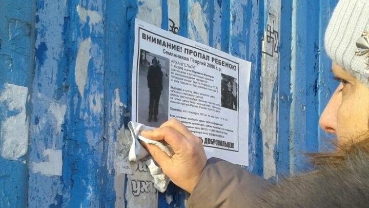 Куда бежать, если ваш близкий «вне зоны доступа»: советы и ошибки поисковиков Архангельска