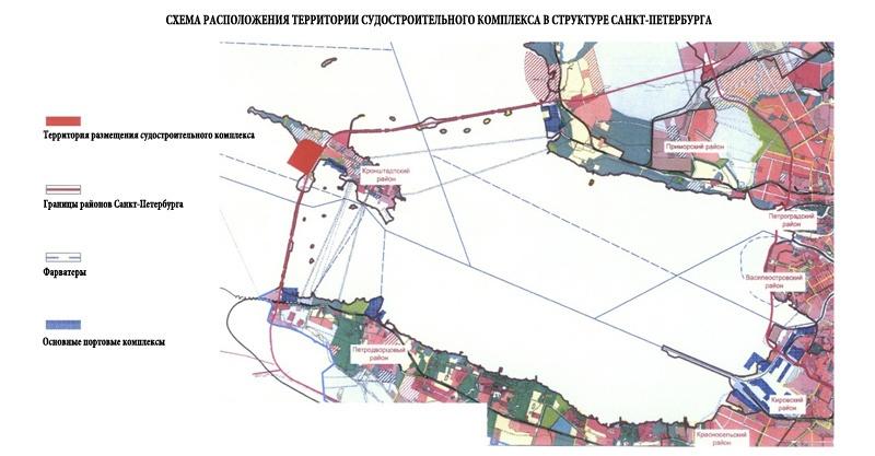схема расположения территории судостроительного комплекса в структуре Санкт-Петербурга