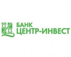 Малый бизнес Юга России растет вместе с банком «Центр-инвест»