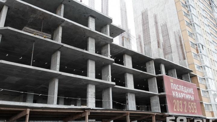 Глава строительной компании «Классик» арестован по делу о хищении денег дольщиков