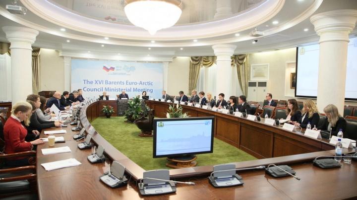 «Суровый, но щедрый регион»: в Архангельске стартовала сессия БЕАР