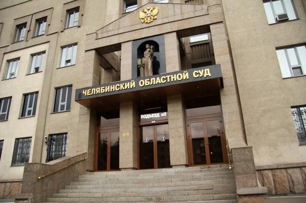 Приговор в облсуд обжаловали фигурант дела и его адвокаты