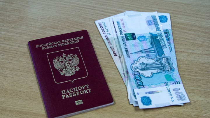 Жители Поморья стали чаще занимать у микрофинансистов