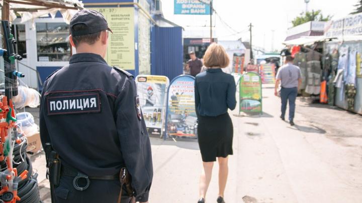 В Самаре в границах шести улиц Октябрьского района действуют нелегальные торговцы