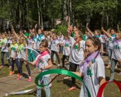 Загородный оздоровительный комплекс «Березка» отметил 50-летний юбилей