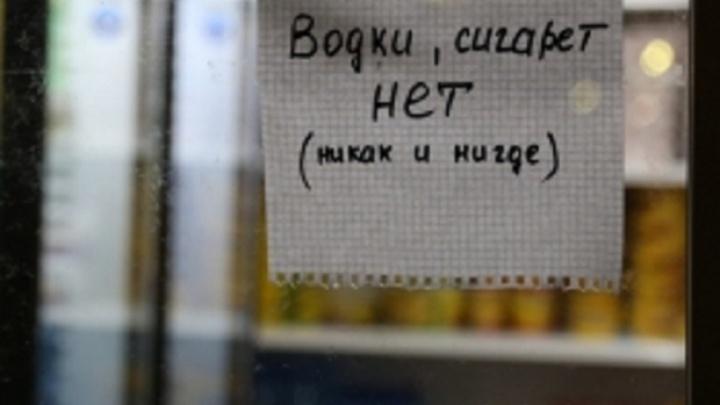 В Волгограде отметят трезвый День знаний