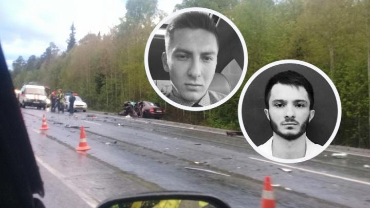 Подробности смертельного ДТП под Тобольском: погибли мастер спорта и его попутчик из BlaBlaCar