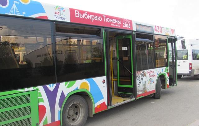 Автобус «мини-метро» и электробус, которые скоро появятся в Тюмени, покажут на выставке
