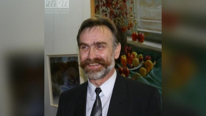 Председателем волгоградского Союза художников стал лучший человек России