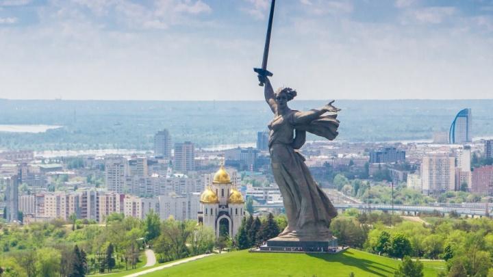 Выходные в Волгограде: 50-летие Мамаева кургана и фестиваль дружбы народов