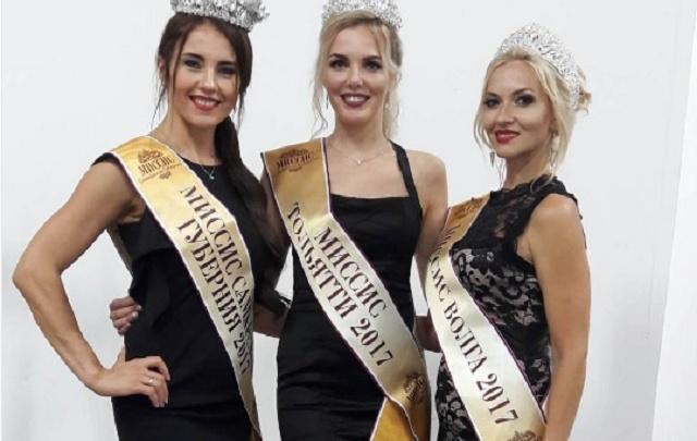 В мехах от Вики Цыгановой: три красотки из Самары боролись за корону «Миссис Россия 2017»