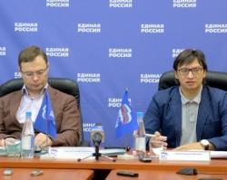 Половина жителей Пермского края поддерживают «Единую Россию»