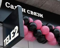 Tele2 расширила сеть дистрибуции в Пермском крае